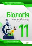 bio.indd