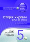 история_кур-2014.cdr
