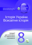 история_кур-22-04-14.cdr