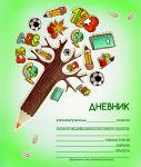 dnevnik-l-lV-kl